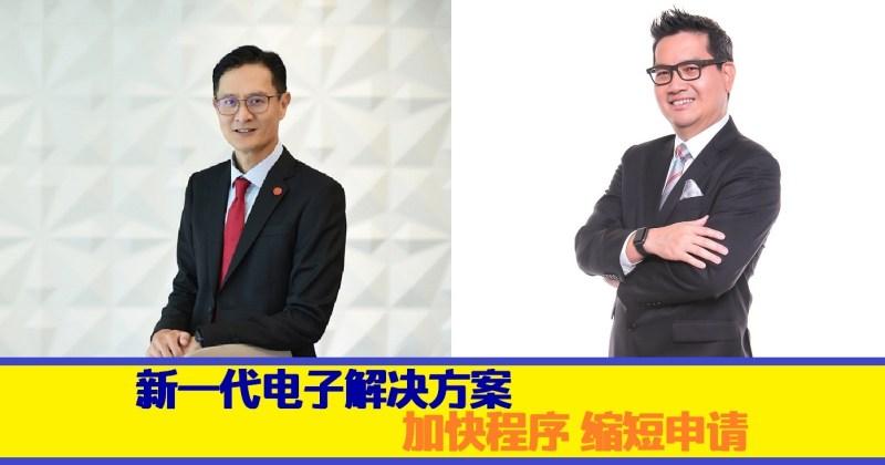 xplode liao_prudential_保诚保险