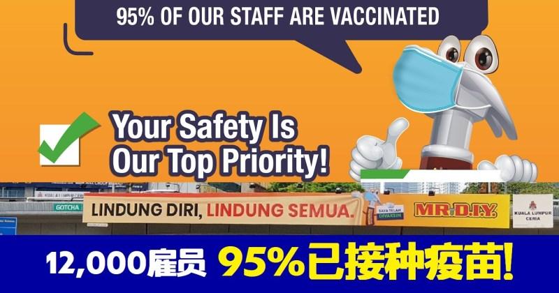 xplode liao_mrdiy_接种_疫苗