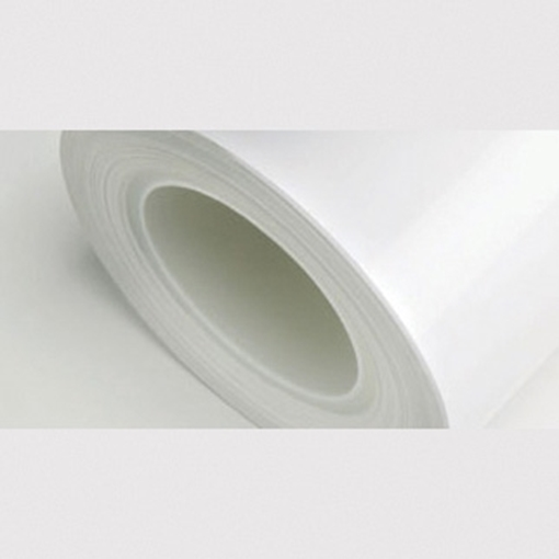 satin poster paper 200gsm 1067mm x 50m roll