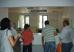Έρχεται καινούργια εντεκάδα… Με ποιες ειδικότητες ενισχύεται το νοσοκομείο Καβάλας