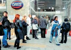 ΟΑΕΔ: Προγράμματα για 26.000 ανέργους