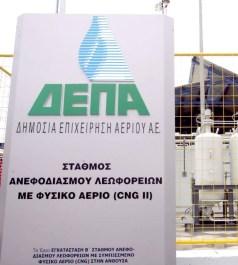 Με Είκοσι ερωτήματα προς την κυβέρνηση, επίθεση της ΝΔ  για την υπόθεση της ΔΕΠΑ – ELFE