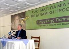Β. Παππάς: «Αποδίδω λόγο μόνο στους εργαζομένους της Kavala Oil»