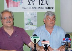 Την προσδοκία ότι μεσοπρόθεσμα θα υπάρχει βελτίωση των μεγεθών της ελληνικής οικονομίας, εκφράζει ο Κ. Μορφίδης, βουλευτής Καβάλας του ΣΥΡΙΖΑ