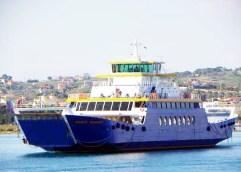 Απαγορεύτηκε ο απόπλους του πλοίου ΦΙΛΙΑΓΚΟΣ