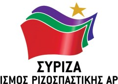 Εκλογές στον ΣΥΡΙΖΑ: Πρώτος ο Ταστσόγλου, δεύτερη η Μιρλή, αλλά κερδισμένη η Τσανάκα