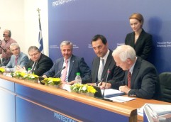 Υπογραφή συμβάσεων για έρευνες και εκμετάλλευση υδρογονανθράκων