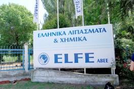 Όλη η αλήθεια για την εταιρεία Ελληνικά Λιπάσματα και Χημικά ELFE ΑΕ