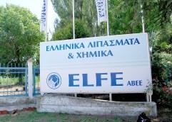 Άρχισαν οι απολύσεις στην ELFE