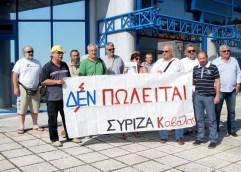 ΣΥΡΙΖΑ ΚΑΒΑΛΑΣ: Διαμαρτυρία για τη ΔΕΗ