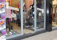 Black Friday, μεγαλύτερες εκπτώσεις και περισσότερες on line αγορές, «δείχνει» έρευνα του Πανεπιστημίου Μακεδονίας