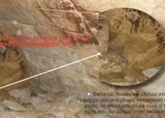 Στον Τύμβο Καστά στην Αμφίπολη kαι άλλη πύλη – η τέταρτη στη σειρά – ξεπροβάλει μέσα από το χώμα;