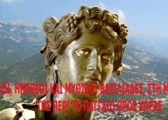 ΟΙ ΑΓΑΠΗΤΟΙ ΘΕΟΙ ΚΑΙ ΗΜΙΘΕΟΙ ΤΩΝ ΘΡΑΚΩΝ ΤΟΥ ΠΑΓΓΑΙΟΥ: ΔΙΟΝΥΣΟΣ