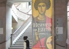 «Ουρανός και Γη. Η τέχνη του Βυζαντίου από Ελληνικές Συλλογές», ταξιδεύει στις ΗΠΑ