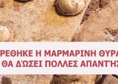 Ανασκαφή Αμφίπολης: Μαρμάρινο θύρωμα που επιβεβαιώνει ότι το μνημείο είναι τάφος