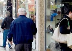 Συνελήφθησαν 2 γυναίκες που εμφανίζονταν ως πελάτισσες και έκλεβαν ρούχα