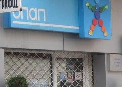 Ληστεία με λεία 1.000 ευρώ σε πρακτορείο ΟΠΑΠ στην Ελευθερούπολη