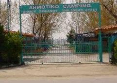 Νέοι μπελάδες για το κάμπινγκ της Τούζλας