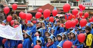 Το Σάββατο 17 Φεβρουαρίου η 12η Αλφαβητοπαρέλαση
