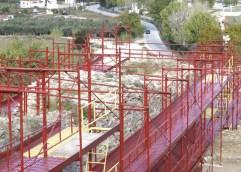 Γεωσκόπηση στην Ανακτορούπολη, στη Ν. Πέραμο