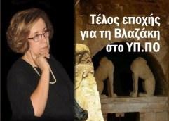 Η Αμφίπολη θάβει τους επικριτές της!