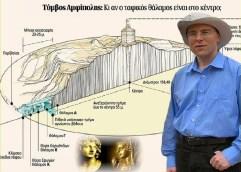 Aντριου Τσάνγκ: Στον τάφο της Αμφίπολης είναι θαμμένη  η Ολυμπιάδα!