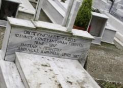 Ο τάφος του ποιητή!!! Σε κακά χάλια…