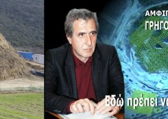 Αμφίπολη: Οι ακτινογραφίες στον Καστά δείχνουν άλλα τρία οικοδομήματα
