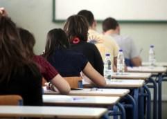 Το ταμπού της ιδιωτικής εκπαίδευσης