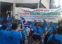 «Πάτησαν» Αθήνα οι απεργοί της Β.Φ.Λ.