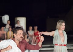 «ΛΥΣΙΣΤΡΑΤΗ» του Αριστοφάνη: 20 Αυγούστου, Αρχαίο Θέατρο Φιλίππων