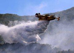 Φωτογραφίες από τη νέα φωτιά  στους Αντιφιλίππους