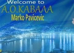 ΑΟΚ: Στα «κυανόλευκα» και με τη «βούλα» ο Μάρκο Παβίσεβιτς