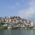 ΣΤΗΝ ΚΑΒΑΛΑ: Δεκαπέντε νέες προσφορές για επιβάτες της Aegean από το πρόγραμμα «Miles+Bonus»!