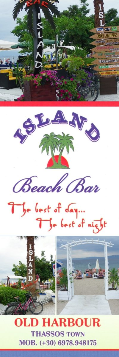 island---2