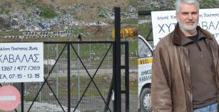 ΣΟΒΑΡΗ ΚΑΤΑΓΓΕΛΙΑ: Γίνονται εικονικές εκδηλώσεις στο Δήμο Καβάλας;