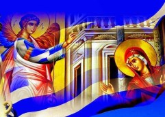 ΤΟ ΜΗΝΥΜΑ ΤΗΣ ΚΥΡΙΑΚΗΣ: «Πανηγύρι της πίστεως και της λευτεριάς»