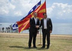 ΕΕ: Η Βουλγαρία μπλόκαρε την έναρξη ενταξιακών διαπραγματεύσεων με τη Βόρεια Μακεδονία