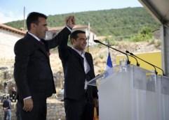 Τα τρωτά σημεία της συμφωνίας Τσίπρα –Ζάεφ.