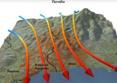 ΑΠΟΚΑΛΥΠΤΙΚΟ ΒΙΝΤΕΟ: Πως λειτούργησε ο καιρός στην πυρκαγιά στο Μάτι