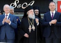 Εορτασμός της 198ης Εθνικής Επετείου της 25ης Μαρτίου στον δήμο Παγγαίου παρουσία αντιπροσωπείας από την αδελφοποιημένη πόλη του Antony