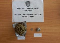 ΚΕΡΑΜΩΤΗ: Σύλληψη για ναρκωτικά