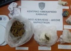 ΣΚΑΛΑ ΜΑΡΙΕΣ: Σύλληψη για ναρκωτικά