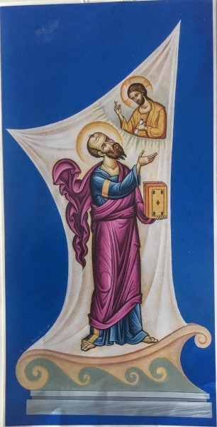 Η μελέτη μωσαϊκού του Ιερού Ναού Βαπτιστηρίου Αγίας Λυδίας