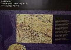 """Ο τύμβος Καστά στην Αμφίπολη του 1918 ήταν…""""ζεστό βρετανικό ψωμί"""" για τους χαρτογράφους της εποχής."""