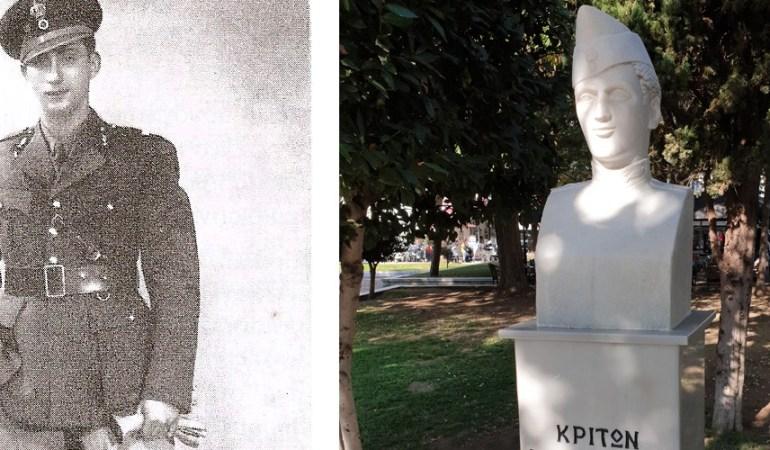 Καβάλα: Ημέρα τιμής και μνήμης για τον υπολοχαγό Κρίτωνα Κονσουλίδη, που αψήφησε το θάνατο στον Ελληνοϊταλικό πόλεμο