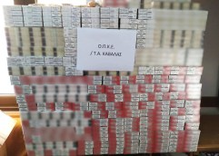 ΚΑΒΑΛΑ: Πουλούσε λαθραία τσιγάρα στο κατάστημα του