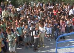 ΕΝΩΣΗ ΣΥΛΛΟΓΩΝ ΓΟΝΕΩΝ ΚΑΙ ΚΗΔΕΜΟΝΩΝ: Ανακοίνωση για τη νέα σχολική χρονιά