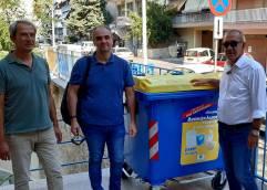 Κάδοι ανακύκλωσης στα σχολεία της Καβάλας