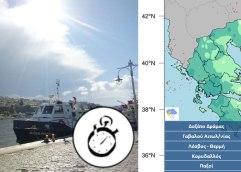 Η ΚΑΒΑΛΑ ΣΤΟ ΕΠΙΚΕΝΤΡΟ: Το ψυχρό μέτωπο έφερε 2.500 κεραυνούς και μεγάλα ύψη βροχής – ΔΕΙΤΕ ΤΟ ΧΑΡΤΗ